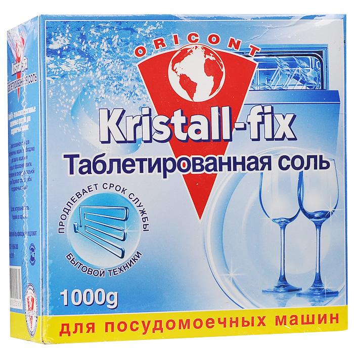 Таблетированная соль для ПММ Kristall-fix, 1 кг25161Специальная таблетированная соль для посудомоечных машин Kristall-fix необходима для защиты машины и посуды от образования накипи. Изготовлена на основе натуральной соли. Защищает нагревательные элементы от повреждений накипью и продлевает срок службы посудомоечных машин. Пригодна для посудомоечных машин всех типов. При использовании растворяется без остатков. Обеспечивает кристальную чистоту Вашей посуды. Способ применения: Удалить остатки пищи с посуды и положить в посудомоечную машину. Положить таблетки в дозатор или короб мойки столовых приборов (ножей, вилок), в соответствии с указаниями производителя посудомоечных машин. Закрыть машину. Выбрать программу мытья посуды и включить машину. Для достижения оптимального результата рекомендуется постоянно следить за состоянием соли и ополаскивателя в машине. Меры предосторожности: Беречь от детей. Избегать попадания в глазах промыть холодной водой и обратиться к врачу. Применять только по назначению. Хранить в сухом...