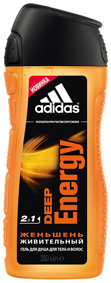 Adidas Гель для душа Deep Energy, 250 мл34000937912Гель для душа от Adidas с ароматом Deep Energy. бренд Adidas давно стал воплощением спортивного шика, чистой энергии и духом целого поколения. Его ароматы сродни мужчинам, не мыслящим себя без утренней пробежки и адреналина: они полны динамичной свежести и выбирают качество здоровой жизни под эгидой спорта. Новое творение марки Deep Energy - квинтэссенция неподражаемой цитрусовой дерзости, безудержной свободы морских нот и брутальной мускусной терпкости. В нем стерты привычные границы: нежность лаванды сливается с мужественностью амбры, создавая яркий, эмоциональный коктейль. Классификация аромата : цитрусовый, древесный. Пирамида аромата : Верхние ноты: мандарин, бергамот, зеленое яблоко. Ноты сердца: акватический аккорд, фиалка, лаванда. Ноты шлейфа: пачули, кедр, кардамон, мускус, амбра. Ключевые слова Заряжающий энергией, сильный, энергичный!