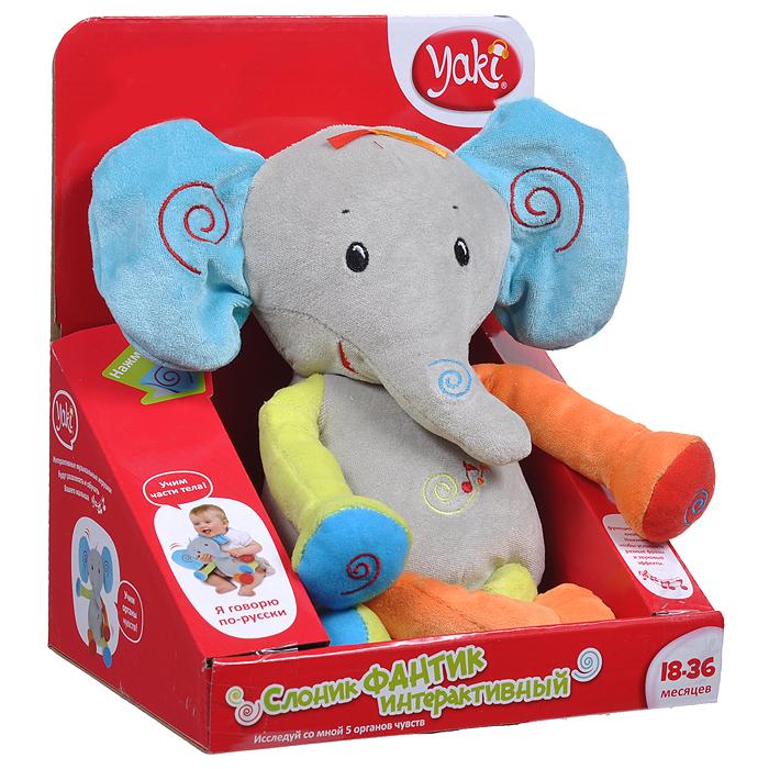 Мягкая озвученная игрушка Yaki Слоник Фантик, 26 см150Очаровательная мягкая игрушка Yaki Слоник Фантик приведет в восторг вашего малыша и непременно вызовет улыбку у детей и взрослых. Игрушка изготовлена из мягкого текстильного материала, ее глазки вышиты нитками. Этот симпатичный слон станет отличным другом вашему малышу. Он знает 2 песенки, 30 различных фраз и может издавать множество забавных звуков. Играя, ребенок сможет познакомиться с названиями и функциями различных органов чувств: зрение, обоняние, вкус, осязание и слух, а так же изучит разные части тела, отвечающие за эти чувства. Игрушка оснащена регулятором громкости для комфортной и безопасной игры. Интерактивный слоник Фантик способствует развитию у малышей мелкой моторики, концентрации внимания, тренирует память. Ребенок сможет часами играть с этой игрушкой, и в веселой игровой форме познавать новое. Эта милая игрушка несомненно порадует вашего малыша. Рекомендуется докупить 3 батарейки напряжением 1,5V типа AАА (товар комплектуется...