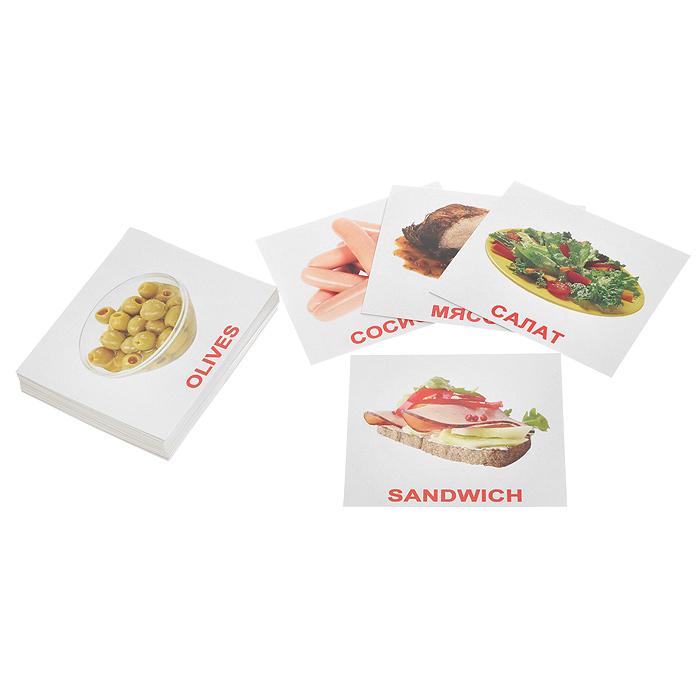 Набор обучающих карточек Еда/FoodВСПМ40-ЕдаНабор обучающих карточек Еда/Food содержит 40 двухсторонних карточек с изображениями блюд и продуктов на английском и русском языках. Просмотр таких карточек позволяет ребенку быстро усвоить тему еда, запомнить, как пишутся слова, развивает у него интеллект и формирует фотографическую память. В набор вошли следующие карточки: - Tea/Чай, - Rice/Рис, - Fish/Рыба, - Juice/Сок, - Pie/Пирог, - Cheese/Сыр, - Sushi/Суши, - Curd/Творог, - Milk/Молоко, - Salad/Салат, - Butter/Масло, - Waffle/Вафля, - Chicken/Курица, - Pasta/Спагетти, - Hot dog/Хот дог, - Popcorn/Попкорн, - Potato/Картофель, - Chocolate/Шоколад, - Sandwich/Бутерброд, - Porridge/Овсяная каша, - Egg/Яйцо, - Soup/Суп, - Honey/Мед, - Meat/Мясо, - Bread/Хлеб, - Nuts/Орехи, - Steak/Стейк, - Pizza/Пицца, - Coffee/Кофе, - Jam/Варенье, -...