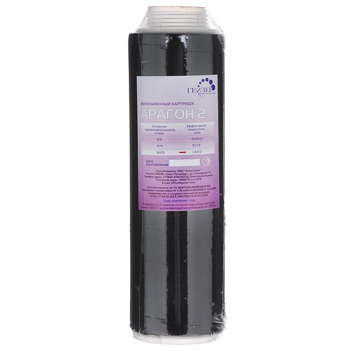 Картридж Арагон-2, для жесткой воды, 25 л/мин, повышеной емкости30053 25 лКартридж Арагон 2 (25) л/мин. – модификация для регионов с жесткой водой. Признаки жесткой воды: накипь белого цвета в чайнике, белый налет на сантехнике, пленка в чае. Арагон 2 – композитный материал на основе материала Арагон и ионообменной смолы, что значительно увеличивает ресурс по умягчению воды. Имеет 3 уровня фильтрации (механический, ионообменный и сорбционный). Обладает важными свойствами: Антисброс – позволяет необратимо задерживать все отфильтрованные примеси. Регенерация - фильтрующие свойства картриджа можно восстанавливать в домашних условиях (2-3 регенерации). Квазиумягчение - арагонитовая структура солей жесткости снижает количество накипи, и вода насыщается полезным кальцием. Используется в системах Гейзер: 3 ИВЖ Люкс 3 ИВС Люкс Классик Ж Классик Комп Так же совместим с другими трехступенчатыми системами Гейзер и системами других производителей стандарт 10SL (Slim Line). ...