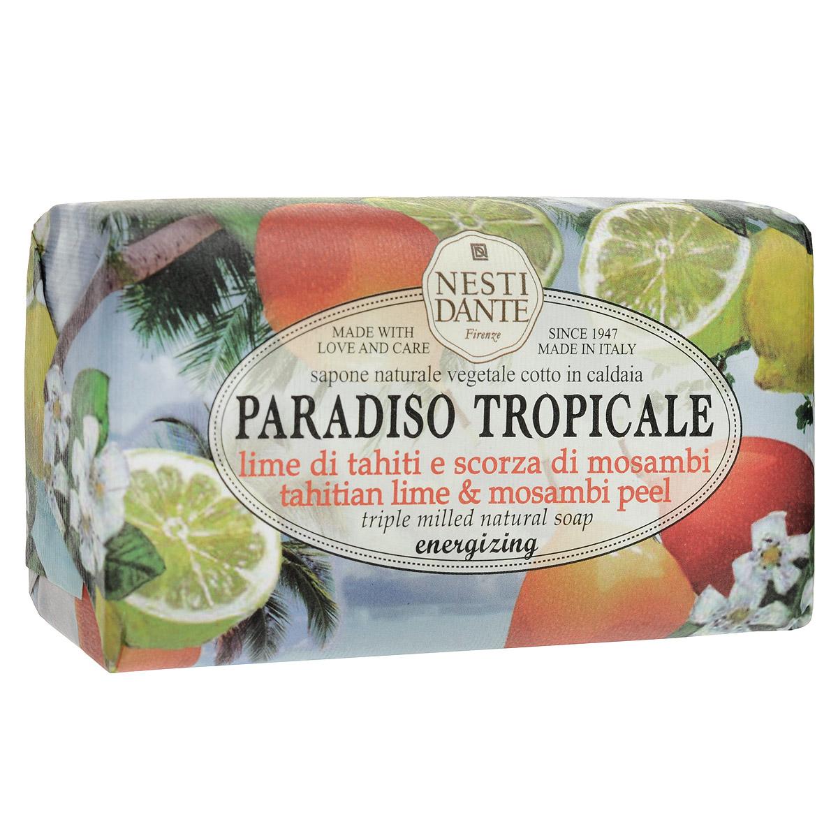 Nesti Dante Мыло Tahitian Lime & Mosambi Peel, 250 г1331106Мыло Nesti Dante Tahitian Lime & Mosambi Peel - свежий и прохладный ароматический этюд мыла придаст заряд энергии и сил на весь день.
