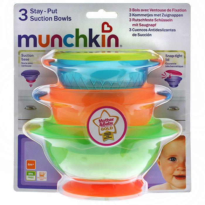 Набор детских тарелок Munchkin, на присосках, 3 шт11075Детские тарелки Munchkin, выполненные из безопасного пластика (не содержит бисфенол А), прекрасно подойдут для кормления малыша и самостоятельного приема им пищи. Тарелки снабжены присосками, которые прочно удерживают их на поверхности стола, благодаря чему они не упадут, еда не прольется, а ваш малыш будет доволен. В комплект входит плотно закрывающаяся крышка к маленькой тарелке, которая позволит хранить остатки еды. Характеристики: Материал: пластик, резина. Размер большей тарелки: 15 см х 12 см х 6,5 см. Размер меньшей тарелки: 12 см х 10 см х 5,5 см. Размер упаковки: 17,5 см х 20 см х 13 см. Изготовитель: Китай. Кредо Munchkin, американской компании с 20-летней историей: избавить мир от надоевших и прозаических товаров, искать умные инновационные решения, которые превращает обыденные задачи в опыт, приносящий удовольствие. Понимая, что наибольшее значение в быту имеют именно мелочи, компания создает уникальные товары, которые помогают...