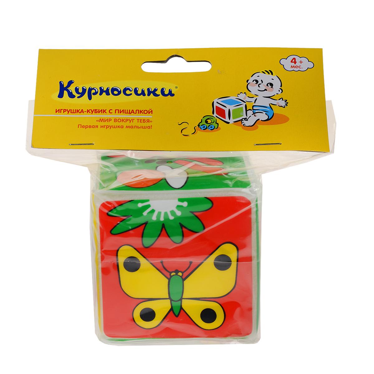 Игрушка-кубик Курносики Мир вокруг тебя. Насекомые, с пищалкой27076_насекомыеЯркая игрушка-кубик Курносики Мир вокруг тебя. Насекомые заинтересует вашего малыша и не позволит ему скучать. Игрушка выполнена из мягкого безопасного для ребенка материала. На сторонах кубика изображены различные насекомые: божья коровка, пчелка, стрекоза и бабочка, а также лягушка и улитка. Внутри кубика спрятана пищалка. Малышу понравиться сжимать кубик, который будет издавать при этом негромкий звук. Игрушка-кубик поможет ребенку развить цветовое и звуковое восприятия, мелкую моторику рук и тактильные ощущения.