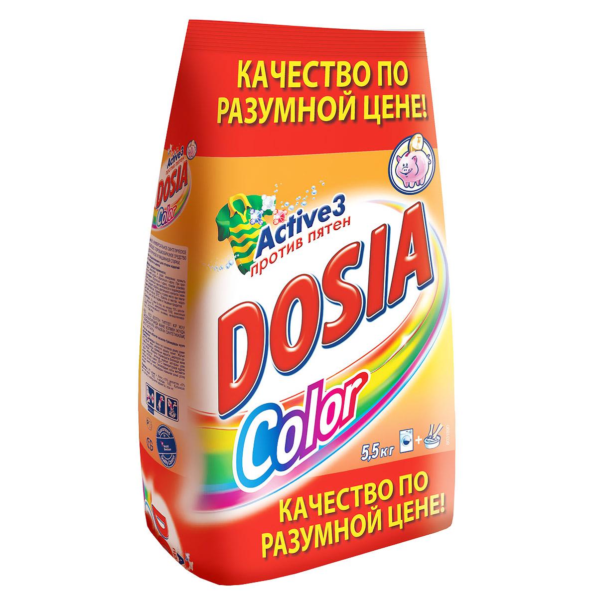 Стиральный порошок Dosia Color. Active 3, аромат свежести, 5,5 кг7504191Стиральный порошок Dosia Color. Active 3 предназначен для стирки в стиральных машинах любого типа, также подходит для ручной стирки. Стиральный порошок содержит комплекс из трех активных компонентов, которые воздействуют на волокна ткани и эффективно удаляют общие загрязнения, сложные пятна, а также не повреждают цвет вещей после многих стирок. Характеристики: Вес порошка: 5,5 кг. Товар сертифицирован. Обращаем ваше внимание на возможные изменения в дизайне упаковки.