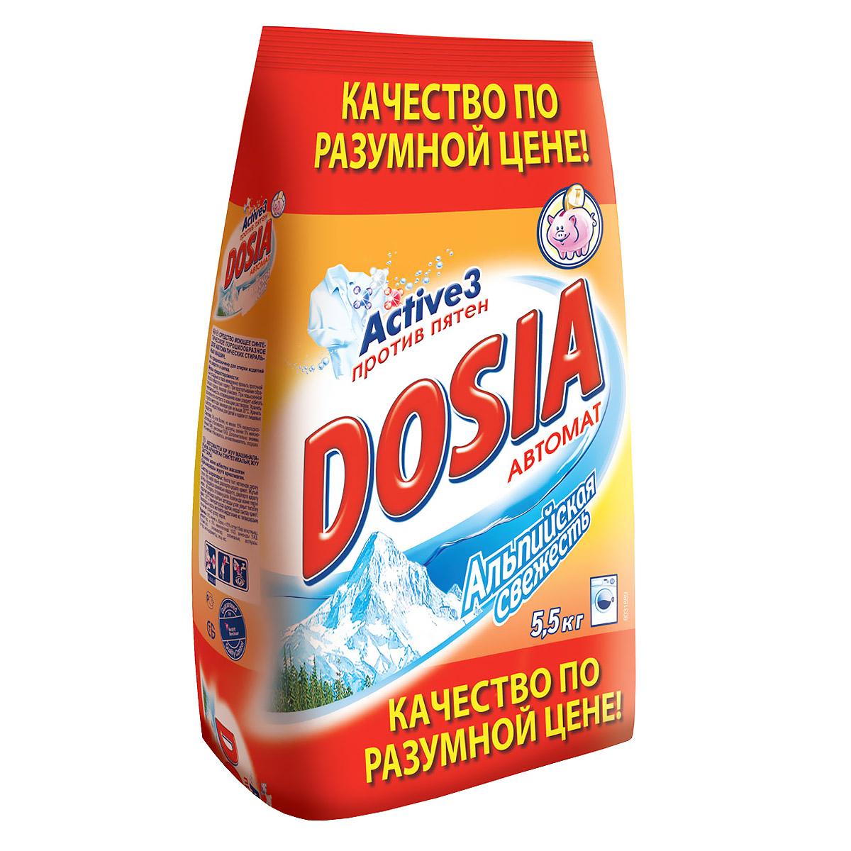 """Стиральный порошок Dosia """"Альпийская свежесть"""", автомат, 5,5 кг"""