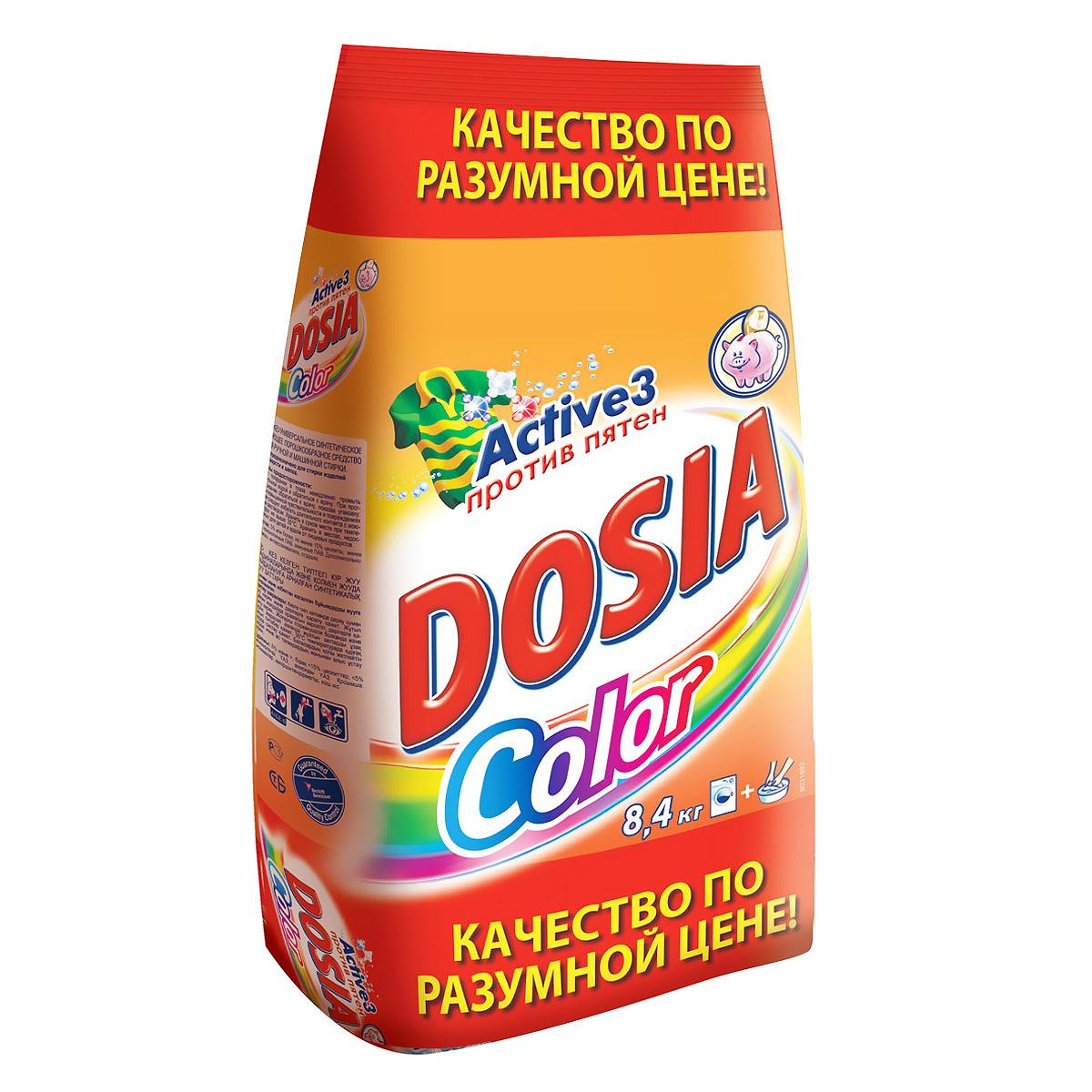 Стиральный порошок Dosia Color. Active 3, 8,4 кг7504182Стиральный порошок Dosia Color Active 3 предназначен для стирки в стиральных машинах любого типа, также подходит для ручной стирки. Порошок содержит три активных компонента против различных пятен, которые воздействуют на волокна ткани и удаляют общие загрязнения, удаляют сложные пятна и не повреждают цвет вещей. Стиральный порошок Dosia Color для цветного белья бережно удаляет пятна, сохраняя свежий цвет ваших вещей стирка за стиркой! Порошок содержит компоненты, помогающие защитить стиральную машину от накипи и известкового налета. Насладитесь идеальной чистотой и свежестью своих вещей с новой Dosia Color! Характеристики: Вес: 8,4 кг. Изготовитель: Россия. Товар сертифицирован. УВАЖАЕМЫЕ КЛИЕНТЫ! Обращаем ваше внимание на возможные изменения в дизайне упаковки. Поставка осуществляется в зависимости от наличия на складе. Качественные характеристики товара остаются неизменными.