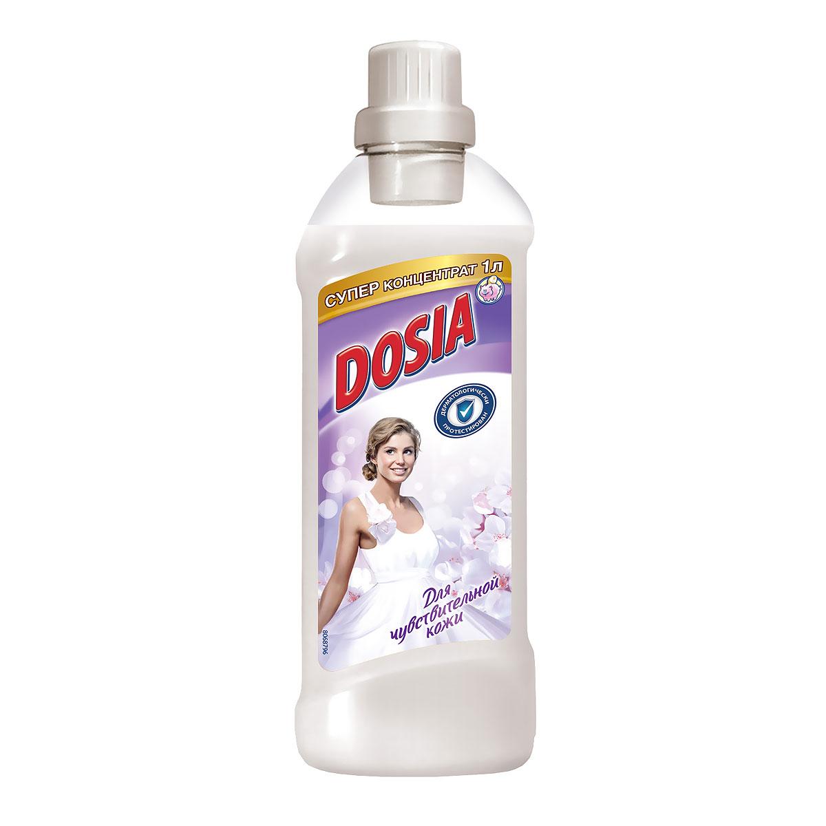 Ополаскиватель для белья Dosia, для чувствительной кожи, концентрированный, 1 л7503926Концентрированный ополаскиватель для белья Dosia идеально подходит для всех типов тканей. Он придает белью мягкость и свежий аромат. Обладает антистатическим свойством, облегчает глажение. Ополаскиватель отлично подойдет для использования людям с чувствительной кожей.