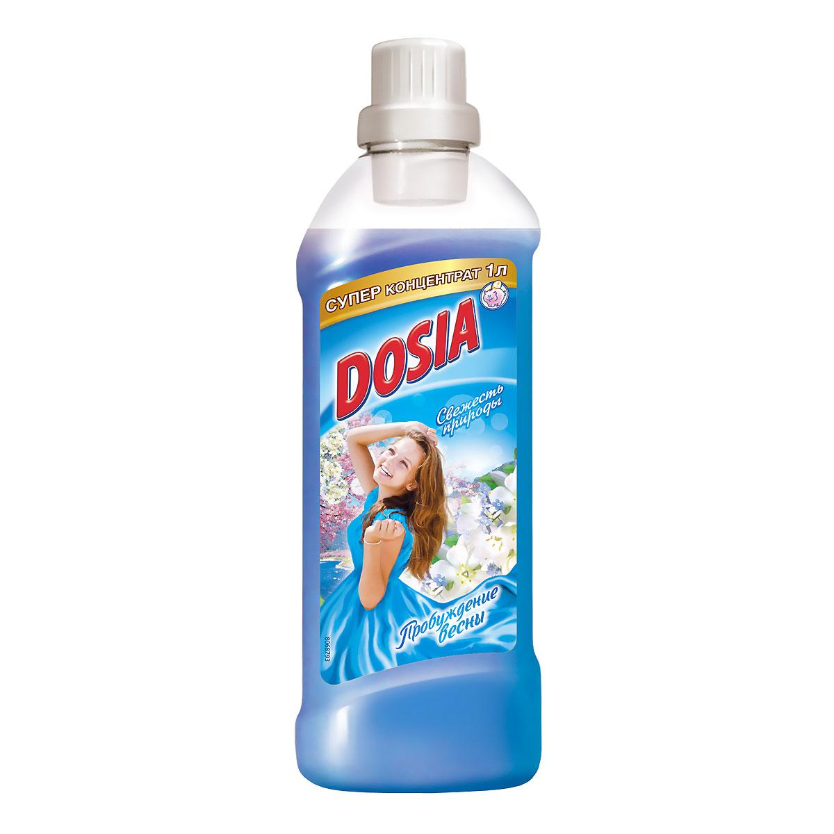 Ополаскиватель для белья Dosia Пробуждение весны, концентрированный, 1 л7503917Идеально подходит для всех типов тканей. Придает белью мягкость и свежий аромат. Обладает антистатическим свойством, облегчает глажение. Добавляется в конце стирки, во время цикла ополаскивания.
