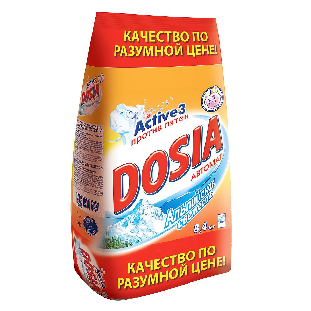 Стиральный порошок Dosia Active 3, автомат, альпийская свежесть, 8,4 кг0379981Стиральный порошок Dosia Active 3 с ароматом альпийской свежести предназначен для стирки в стиральных машинах любого типа. Порошок содержит три активных компонента против различных пятен, которые воздействуют на волокна ткани и удаляют общие загрязнения, удаляют сложные пятна, отбеливают и придают кристальную белизну вашим вещам. Порошок содержит компоненты, помогающие защитить стиральную машину от накипи и известкового налета. Насладитесь идеальной чистотой и свежестью своих вещей с новой Dosia!