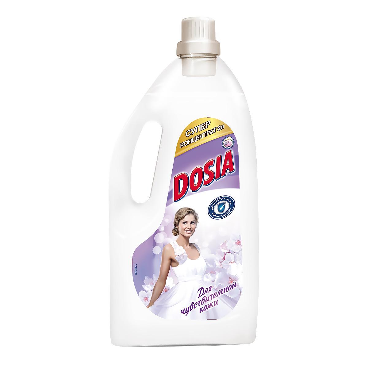 "�������������� ��� ����� ""Dosia"", ��� �������������� ����, �����������������, 2 �"