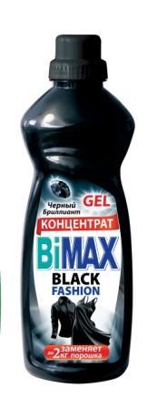 Жидкое средство для стирки BiMax Black Fashion, 1 л641-3Жидкое средство для стирки BiMax Black Fashion с пониженным пенообразованием и с биодобавками применяется для замачивания и стирки изделий из черных и темных хлопчатобумажных, льняных и синтетических тканей, а также тканей из смешанных волокон. Подходит для стиральных машин любого типа и ручной стирки.