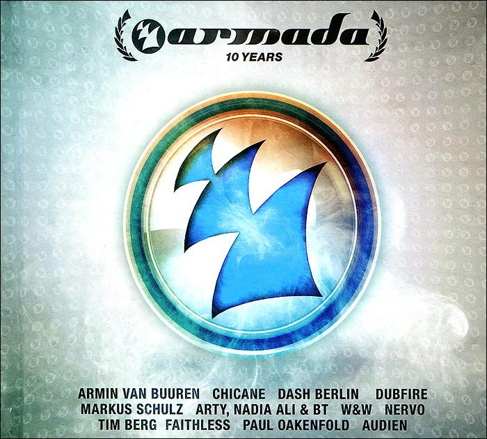 Armada 10 Years (3 CD) 2013 3 Audio CD