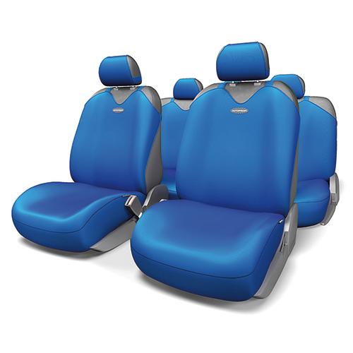 Чехлы-майки на сиденья Autoprofi Sport Plus, полиэстер, цвет: синий, 9 предметов. R-902P BLR-902P BLЧехлы-майки Autoprofi Sport Plus, выполненные из высококачественного полиэстера, оснащены полностью закрытой нижней частью сидений, которая делает чехлы более практичными и износостойкими. Форма чехлов в виде маек позволяет легко и быстро надевать их на кресла любого типа, не прибегая к демонтажу подголовников и подлокотников. Чехлы-майки Autoprofi Sport Plus выполнены в спортивном стиле, который придает салону яркие и динамичные черты. Широкая гамма расцветок чехлов позволяет подобрать их к любому автомобильному интерьеру. Эластичный полиэстер изделий плотно облегает поверхность кресел, не выцветает на солнце и не электризуется. Имеется возможность использования с любыми типами сидений. Комплектация: - 1 сиденье заднего ряда, - 1 спинка заднего ряда, - 2 чехла переднего ряда, - 5 подголовников, - набор фиксирующих крючков. Особенности: Использование с любыми типами сидений Толщина поролона - 2 мм ...