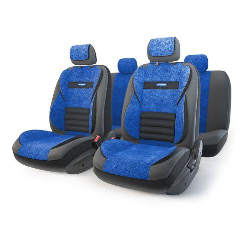 Набор ортопедических авточехлов Autoprofi Multi Comfort, экокожа, цвет: черный, синий, 11 предметов. Размер MMLT-1105GV BK/BL (M)Анатомические чехлы Multi Comfort отличаются объемными вставками, расположенными не только на уровне плеч и поясницы, но и в области бедер. Благодаря своей особой форме, вставки эффективно поддерживают тело водителя и пассажира в движении, снижая усталость от дороги. В чехлы переднего ряда также вшит рельефный поясничный упор. Его выпуклая форма способствует уменьшению нагрузки на межпозвоночные диски и делает более комфортными дальние поездки. Кроме этого, чехлы на подголовники оснащены мягким выступом, который поддерживает голову и снижает давление на затылочную часть. Чехлы изготавливаются из экокожи и текстурированного велюра различных цветов, которые обладают привлекательным внешним видом и не требуют больших усилий при уходе. Основные особенности авточехлов Multi Comfort: - поддержка плечевого пояса; - боковая поддержка спины; - боковая поддержка ног; - ортопедический поясничный упор; - мягкая вставка на подголовнике; ...