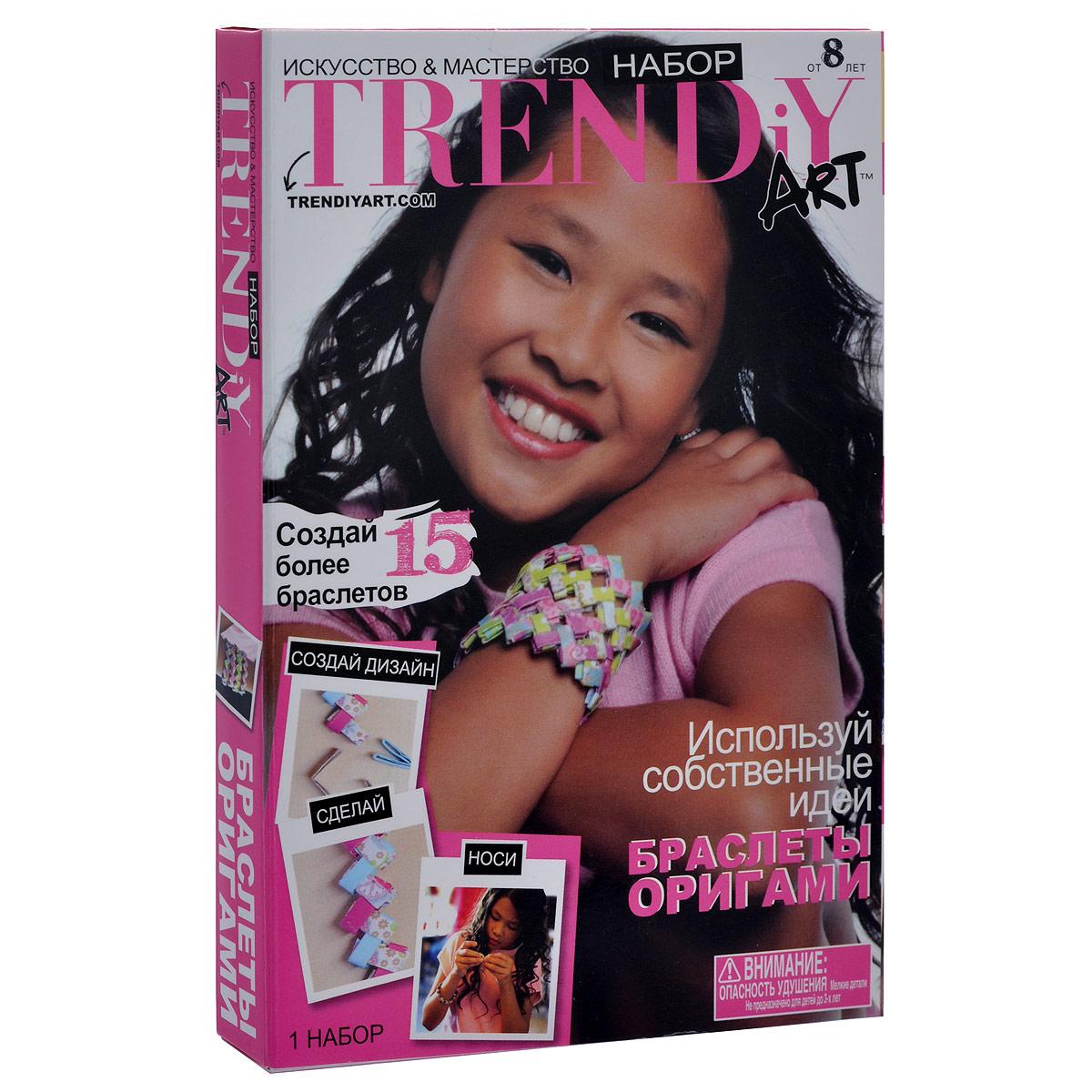 Набор для создания украшений Trendy Art Браслеты Оригами40102Trendy Art - это наборы для создания украшений юным модницам. В красочной коробке в виде модного журнала упакован набор для создания браслетов Оригами. Такие браслеты будут только у вашей красавицы! Кроме набора для творчества девочка найдет в коробке модный журнал с полезными советами по стилю и красоте. Девочки будут в восторге от такого подарка. В комплекте: 1 коробка, 1 иллюстрированная инструкция, 1 полиэтиленовый пакет, 25 бумажных прямоугольников 7,5 см x 2,5 см, 10 различных узоров.