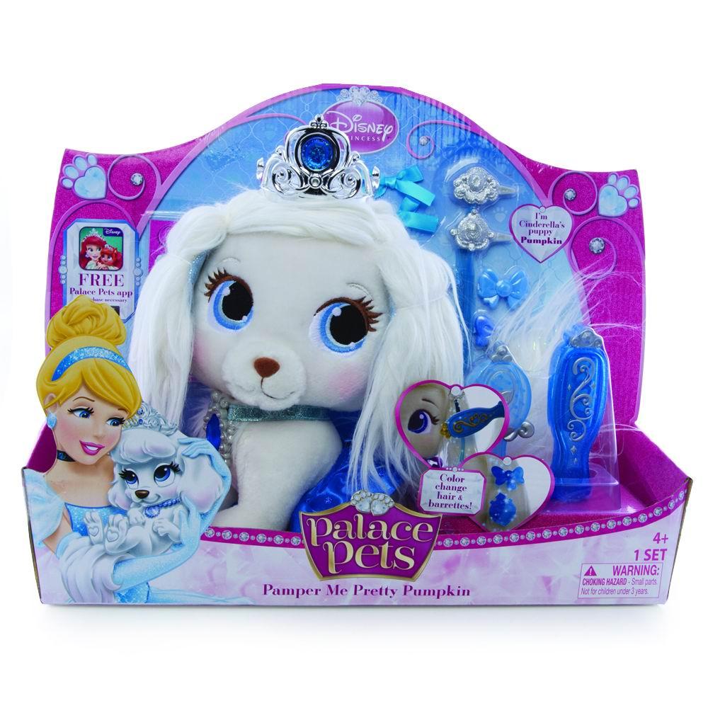 Мягкая игрушка Palace Pets