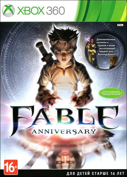 Fable AnniversaryСамая продаваемая игра в стиле RPG для Xbox, Fable впервые провозгласила принцип Каждое действие имеет свои последствия. Fable Anniversary, обновленная версия оригинальной Fable в высоком качестве, с новыми текстурами и 3D-моделями, удобным интерфейсом, системой достижений и контентом из старой игры The Lost Chapters - благодаря всему этому Fable Anniversary действительно уникальна и призвана порадовать как своих преданных поклонников, так и новых игроков! Игра, с которой началась история Альбиона, ремастирована, обновлена и, наконец, выходит на Xbox 360. Как в оригинале, каждое действие влияет на уровень, репутацию и продвижение вашего персонажа. Разнообразные герои, которых вы встретите на своем пути, коварные враги, динамическая система изменения погоды и уникальная вселенная - все это вы снова увидите в новом издании Fable. Особенности игры: Обновленная и улучшенная графика. Новый интерфейс, система сохранений и невиданная ранее быстрота загрузки - 1...