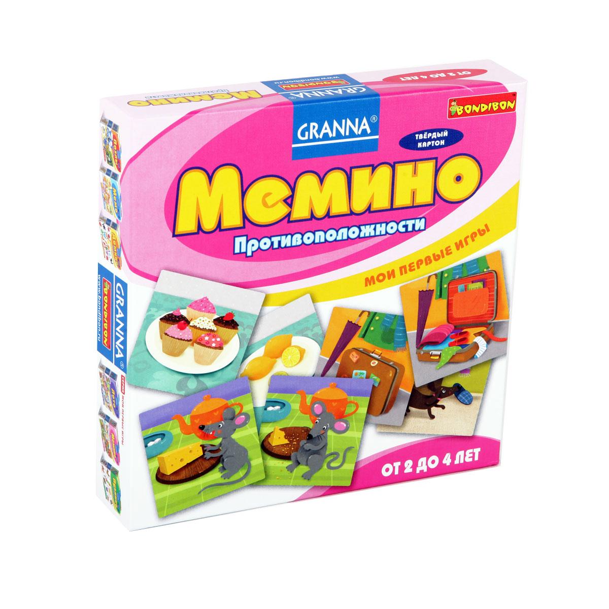 Мемино Bondibon ПротивоположностиВВ1004Мемино Bondibon Противоположности позволит вам и вашему малышу весело и с пользой провести время, ведь совместная игра - лучший способ узнать ребенка. Эта красочная игра - увлекательный тренажер для развития памяти и сообразительности ребенка. Необходимо внимательно рассмотреть карточки с выразительными рисунками и найти карточку-противоположность: черный кот-белый кот, пустое гнездо-три голодных птенчика в гнезде и т.д. В конце выигрывают все игроки, потому что эта игра замечательно развивает зрительную память! В комплект входят 24 карточки с различными изображениями и правила игры на русском языке. Характеристики: Размер карточки: 7 см x 7 см. Размер упаковки (ДхШхВ): 19 см x 19 см x 3,5 см.