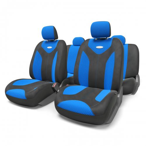 Набор авточехлов Autoprofi Matrix, велюр, цвет: черный, синий, 11 предметов. Размер МMTX-1105 BK/BL (M)Яркий и привлекательный дизайн - отличительная черта автомобильных чехлов Matrix. Классические чехлы Matrix изготовлены из формованного велюра, триплированного поролоном. Благодаря этому они обладают хорошими дышащими свойствами и позволяют водителю и пассажирам чувствовать себя комфортно даже во время долгой дороги. Формованный велюр не выцветает на солнце, не электризуется и обладает высокими грязеотталкивающими свойствами. Он придает чехлам запоминающийся вид, преображающий облик салона автомобиля. Основные особенности авточехлов Matrix: - предустановленные крючки на широких резинках; - 3 молнии в спинке заднего ряда; - 3 молнии в сиденье заднего ряда; - карманы в спинках передних сидений; - толщина поролона: 5 мм. Комплектация: - 1 сиденье заднего ряда; - 1 спинка заднего ряда; - 2 сиденья переднего ряда; - 2 спинки переднего ряда; - 5 подголовников; - набор фиксирующих...