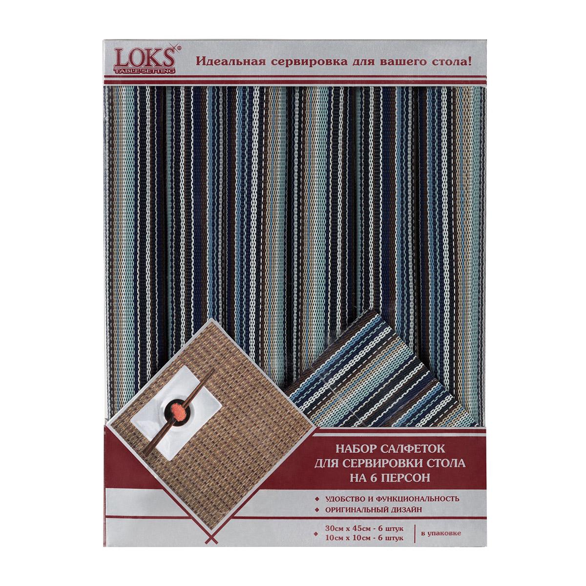 Набор виниловых салфеток для кухни LOKS, цвет: голубой, 12 шт. P400-103P400-103 - голубойНабор салфеток для кухни предназначен для ежедневной сервировки стола. Изделия обладают высокой износоустойчивостью и предназначены для многократного использования. Салфетки предохраняют поверхность стола от царапин. Легко моются в теплой воде с мягкими чистящими средствами. Оригинальный дизайн салфеток отлично впишется в любой интерьер. Меры предосторожности: Не стирать в стиральной машине Не дезинфицировать в микроволновой печи Характеристики: Материал: поливинилхлорид, полиэстер. Цвет: голубой. Размер салфеток: 30 см х 45 см 0,1 см. Размер подставок для стаканов: 10 см х 10 см х 0,1 см. Размер упаковки: 30,5 см х 23 см х 4 см.
