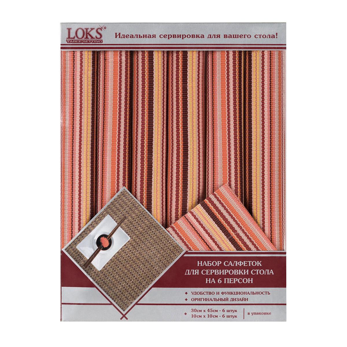 Набор виниловых салфеток для кухни LOKS, цвет: оранжевый, 12 шт. P400-103
