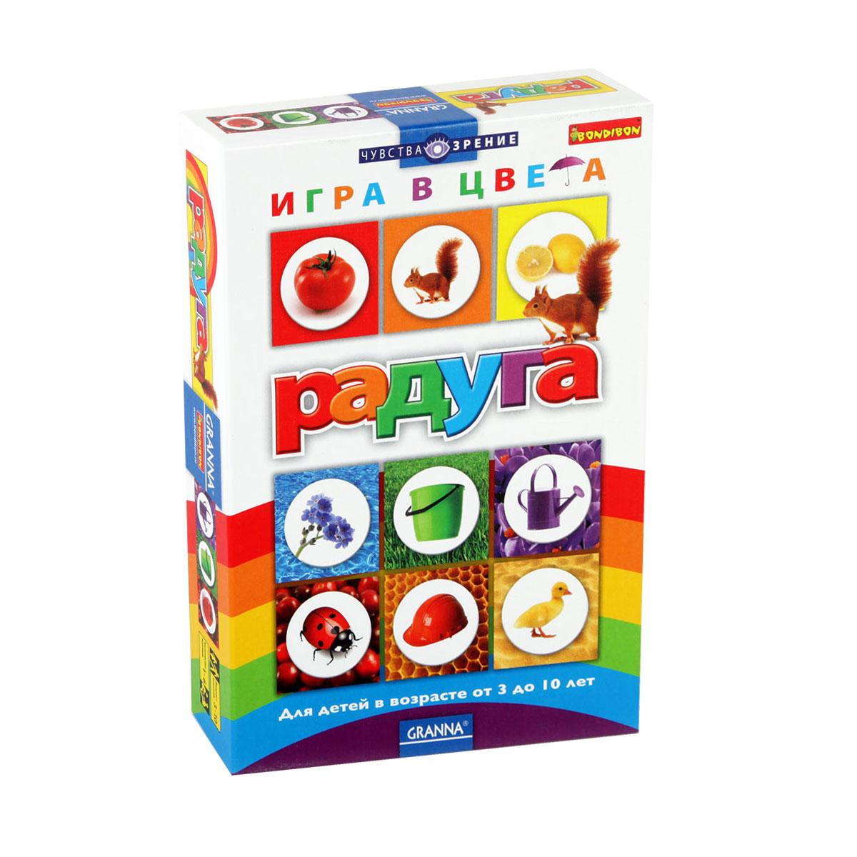 Настольная игра Bondibon РадугаВВ1012Настольная игра Bondibon Радуга - прекрасный помощник для родителей, который легко и быстро поможет вашему малышу научиться различать цвета и расширит его словарный запас. Игра имеет три уровня: 1 - научит малыша распознавать и называть цвета; 2 - поможет тренировать память; 3 - отличный способ развить зрительную память, внимание и усидчивость. Радужное поле для игры и разноцветные картинки на жетонах очень понравятся ребенку, и он будет играть и развиваться с удовольствием. В комплект игры входят: игровое поле, 36 кружочков с картинками (по 6 каждого цвета), кубик с цветными гранями и правила игры на русском языке.