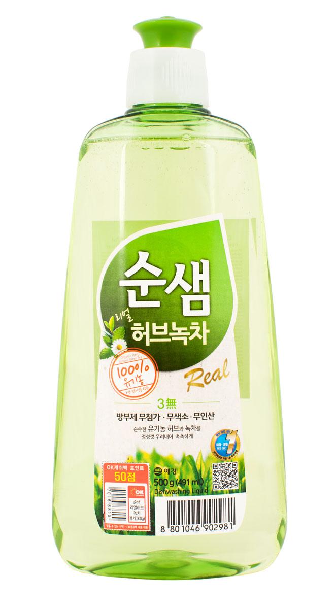 Средство для мытья посуды Soonsaem Зеленый чай, 500 мл902981Моющее средство Soonsaem Зеленый чай обладает очищающим эффектом благодаря содержанию природных очищающих компонентов. Благодаря системе «Эко-Мульти ПАВ» с сапонинами зеленого чая, средство превосходно справляется со всеми загрязнениями, в том числе с застывшим жиром. Зеленый чай и тщательно подобранные травы защищают кожу рук, воздействуют на нее успокаивающе, удаляют жир с посуды, а молочко бамбука увлажняет кожу после мытья посуды. Благодаря специальной системе (отсутствие в составе антисептического средства, отсутствие красящего вещества и фосфорной кислоты) средство безопасно для человека и окружающей среды. Моющее средство можно использовать для мытья овощей и фруктов, что является несомненным достоинством. Товар сертифицирован.