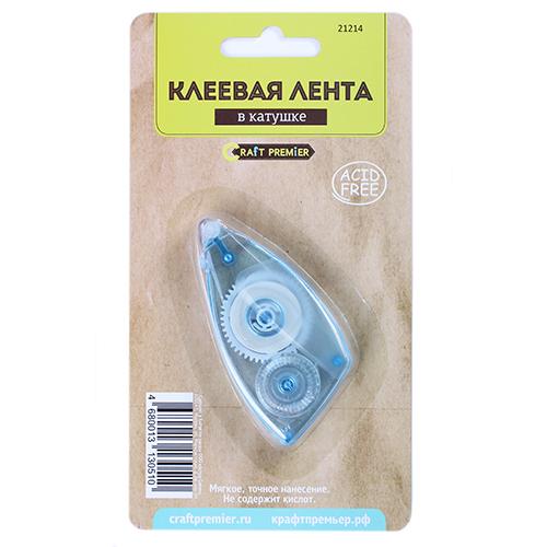 Клеевая лента в катушке Craft Premier, 6 мм х 5 м21214-1Клеевая лента в катушке Craft Premier обеспечивает мягкое и точное нанесение. Не содержит кислот.