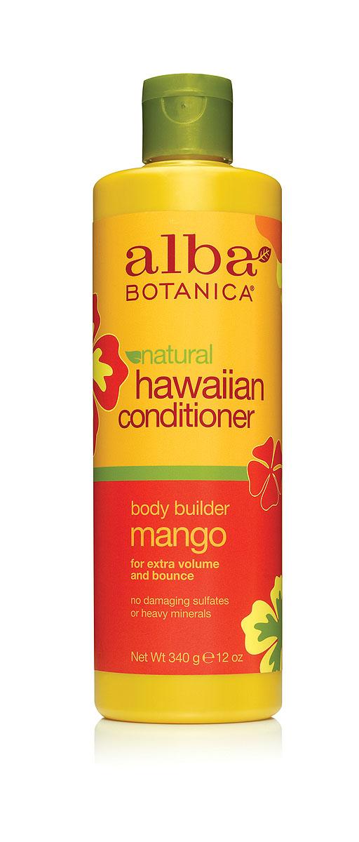 Alba Botanica Гавайский кондиционер Body Builder Mango, с манго, 340 гAL00858Кондиционер Alba Botanica Body Builder Mango рекомендуется для всех типов волос, особенно нуждающихся в дополнительном объеме. Содержит тропические масла, которые восстанавливают защитный водно-липидный барьер кожи и кератиновый слой волос. Является мощным источником защиты от повреждения свободными радикалами, содержит незаменимые полиненасыщенные кислоты, снимающими раздражение кожи головы, обеспечивая длительный комфорт и восстановление сухих, ломких, поврежденных волос. Хорошо гидратирует, смягчает, устраняет эффект электричества и облегчает расчесывание.