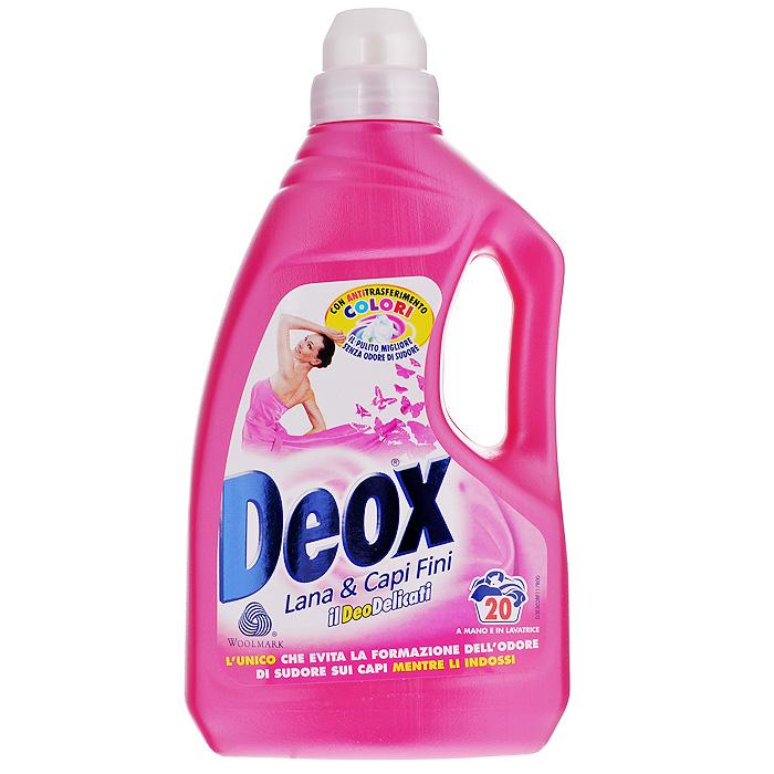 Жидкое средство Deox Lana & Delicati для стирки изделий из шерсти и шелка, 1 л3504Deox Lana & Delicati - первое дезодорирующее моющее средство для всех тонких тканей, шерсти и синтетики, белого и цветного белья с запатентованной дезодорирующей формулой. Содержит активный компонент Odorzero-Complex, который во время стирки создает натуральную защиту на волокнах; он предотвращает и не допускает образование запаха пота на одежде, устраняет запах табака, пищи и домашних животных (оптимальный результат получается после 3 стирок подряд). Средства хватает на 20 стирок.
