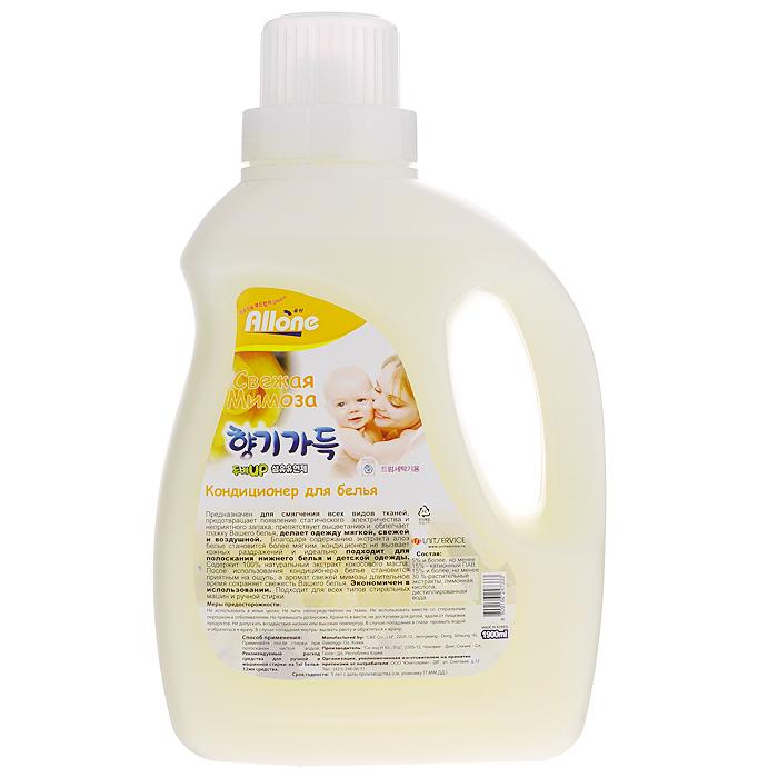 Кондиционер для белья С&E Allone. Свежая мимоза, 1,9 л247333Кондиционер для белья С&E Allone. Свежая мимоза предназначен для смягчения всех видов тканей, предотвращает появление статического электричества и неприятного запаха, препятствует выцветанию и облегчает глажку вашего белья, делает одежду мягкой, свежей и воздушной. Благодаря содержанию экстракта алоэ белье становиться более мягким, кондиционер не вызывает кожных раздражений и идеально подходит для полоскания нижнего белья и детской одежды. Содержит 100% натуральный экстракт кокосового масла. После использования кондиционера белье становится приятным на ощупь, а приятный аромат длительное время сохраняет свежесть вашего белья. Экономичен в использовании. Подходит для всех типов стиральных машин и ручной стирки.