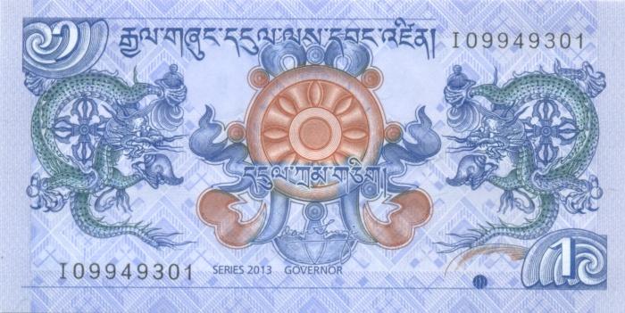 Банкнота номиналом 1 нгултрум. Бутан. 2013 год