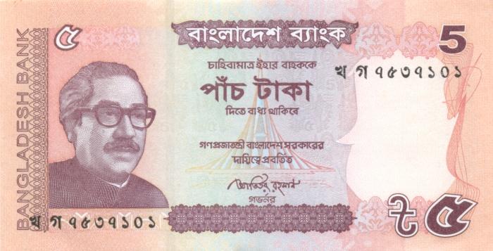 Банкнота номиналом 5 така. Бангладеш. 2012 год