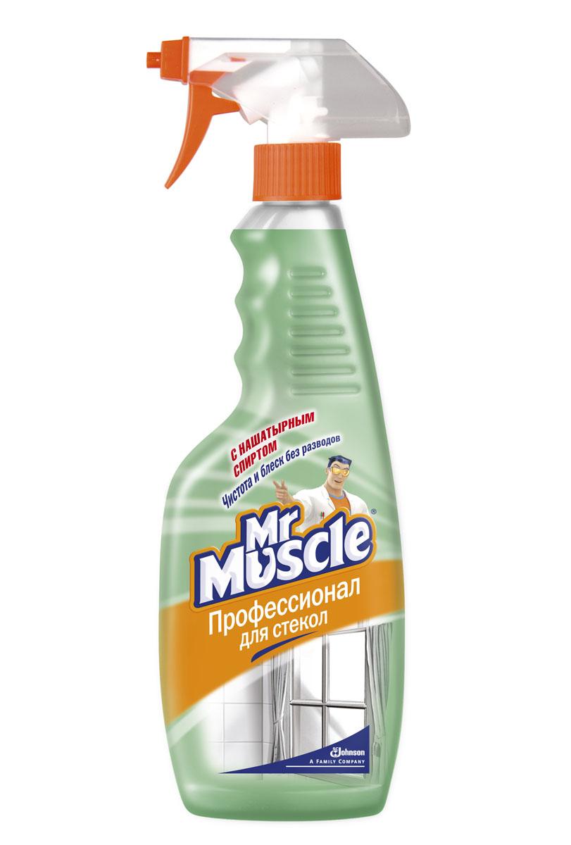 Чистящее средство для стекол и других поверхностей Mr. Muscle, с нашатырным спиртом, 500 мл636808Благодаря входящему в состав нашатырному спирту, чистящее средство Mr. Muscle эффективно удаляет грязь, жир, сажу, минеральные масла, придает блеск и не оставляет разводов. Идеально подходит для мытья оконного, витринного автомобильного стекол, зеркал, кафеля, внешних панелей электробытовых приборов, хромированных поверхностей, поверхностей из нержавеющей стали. Средство не нужно смывать водой.