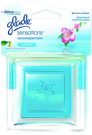 Декоративный освежитель воздуха Glade АромаКристалл Гармония, цвет: голубой, 8 г608260Декоративный освежитель воздуха Glade АромаКристалл Гармония в виде квадратного стеклянного кристалла со сменным гелевым картриджем внутри устраняет неприятные запахи и дает ощущение свежести до 30 дней. Освежитель выполнен в привлекательном дизайне и прекрасно дополнит любой интерьер. Предназначен для использования в любых помещениях вашего дома или офиса. Возможно использование в качестве автомобильного освежителя при размещении продукта под сиденьем или в кармане двери. Аромаблок имеет тестер запаха, позволяющий потребителю оценить привлекательность аромата. Благодаря приятному свежему аромату в вашем доме всегда будет царить атмосфера комфорта и уюта. Характеристики: Размер стеклянного кристалла: 8,5 см х 8,5 см х 1,5 см. Цвет: голубой. Вес гелевого картриджа: 8 г. Длительность использования: 30 дней. Размер упаковки: 10,5 см х 14,5 см х 4,5 см. Артикул: 608260. Товар сертифицирован.