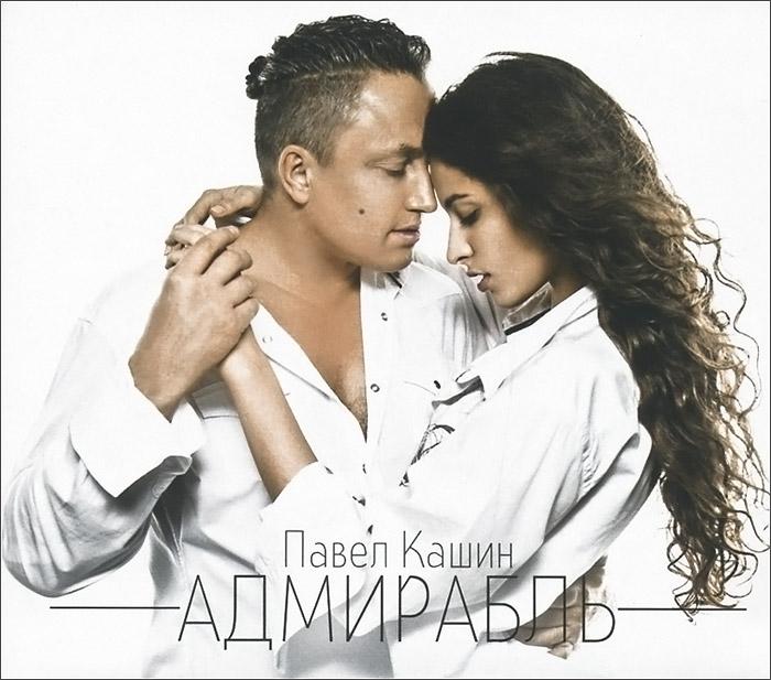 К изданию прилагается 6-страничный буклет с текстами песен и дополнительной информацией на русском языке.