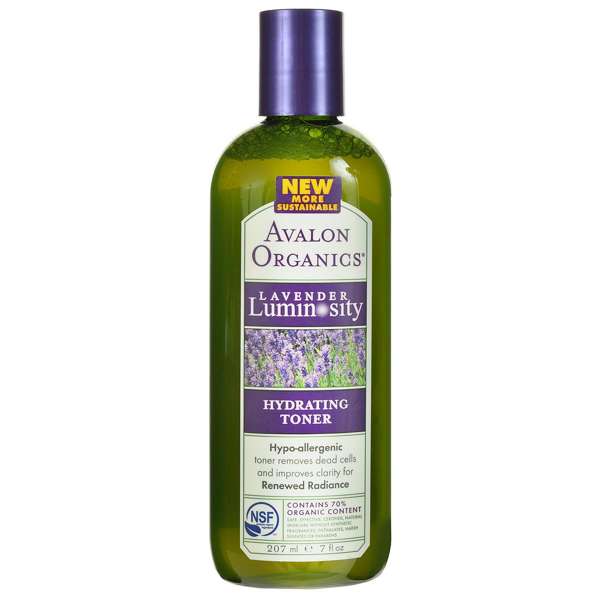 Avalon Organics Увлажняющий тоник Lavender Luminosity для кожи лица, 207 млAV35300Увлажняющий тоник Lavender Luminosity с экстрактом чайного гриба и витамина С увлажняет, очищает и помогает создать более изысканный тон и цвет кожи. Оказывает успокаивающее и смягчающее воздействие на кожу, способствует красивому ровному цвету и тону кожи. Способ применения: наносить ежедневно на кожу после очищения.