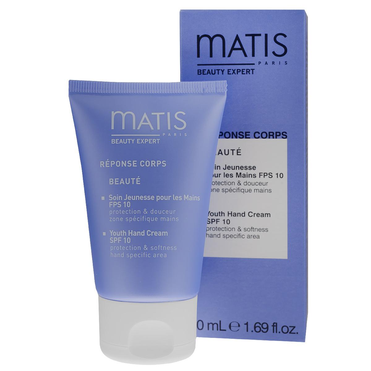 Matis Омолаживающий крем для рук, SPF10, 50 мл36766Омолаживающий крем для рук увлажняет, питает, защищает кожу рук от вредного солнечного воздействия, препятствует старению кожи, предупреждает появление пигментных пятен.