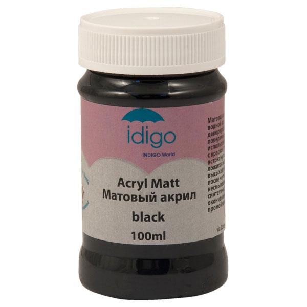 Акрил матовый 100 мл, черный51000460Акриловая краска Idigo - матовая акриловая краска на водной основе. Используется для декорирования любых поверхностей. Перед использованием емкость с краской рекомендуется встряхнуть. После высыхания становится несмываемой. Краска легко и ровно ложится на любую поверхность, высыхает в течение 5-7 минут, после чего становится несмываемой. Наносится синтетической кистью. После окончания работ тщательно промойте кисть водой.