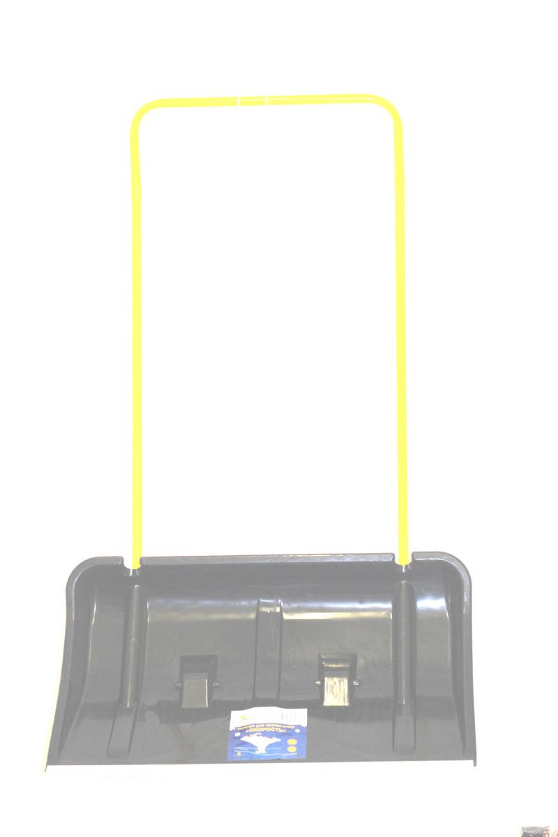 Скрепер для уборки снега Мамонт Скорость, ширина 75 см50103001Эргономичный дизайн рукоятки скрепера позволяет долго работать, не чувствуя усталости. Очень легкий, с прочной рукояткой и ковшом из специального морозостойкого пластика. Длинный черенок скрепера позволяет уменьшить нагрузку на мышцы спины, ковш усилен стальным лезвием. 2 колеса на тыльной стороне совка.