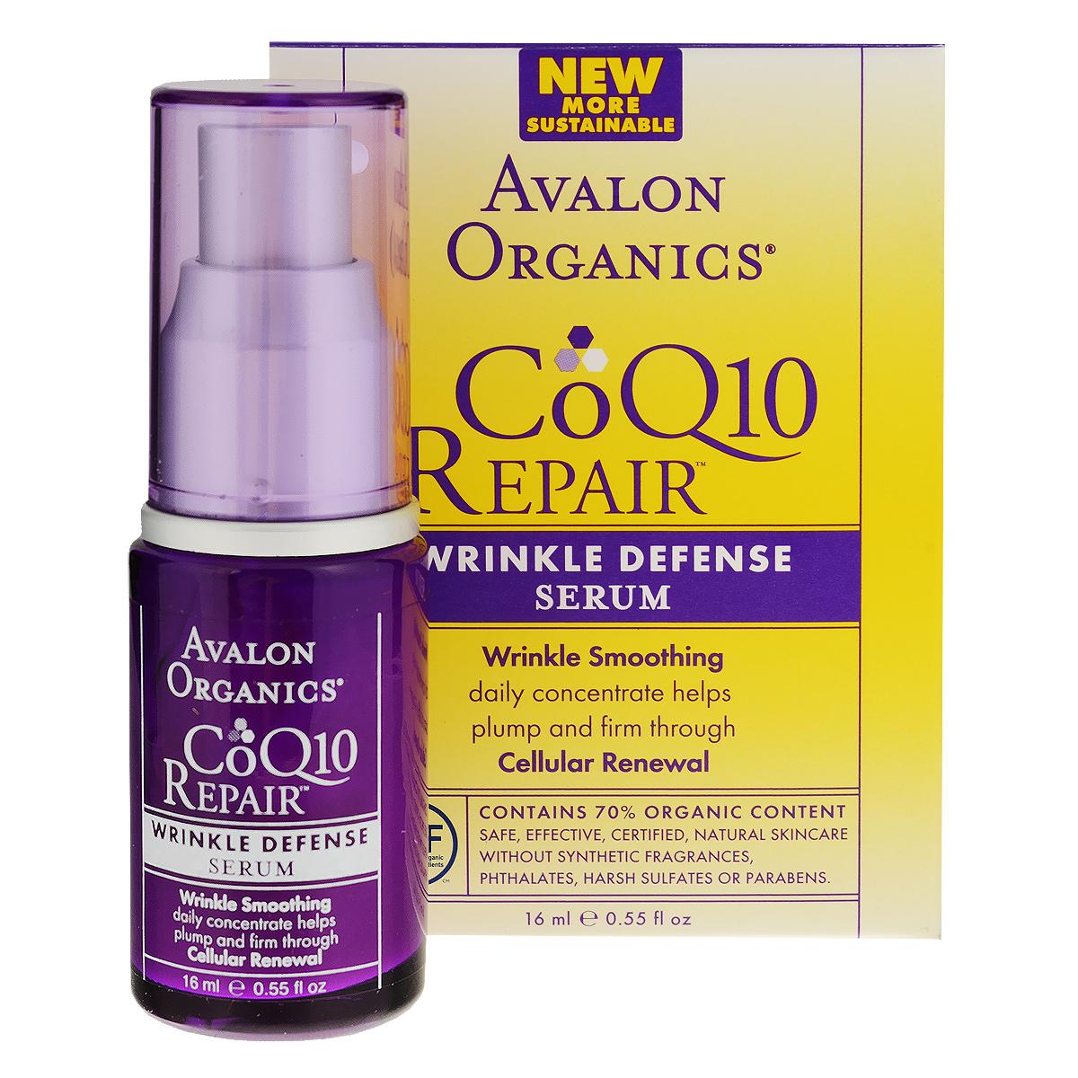 Avalon Organics Сыворотка Wrinkle Defense против морщин, с Co Q10, 16 млAV35800Сыворотка с экстрактами лаванды и белого чая освежает, оживляет и увлажняет кожу. Q10 кофермент жизненно необходимый естественный антиоксидант нашей кожи. Омолаживает, защищает и является источником энергии для клеточного обновления. Способ применения: нанести небольшое количество сыворотки на чистую сухую кожу, распределить до полного впитывания. Наносить утром и вечером, под крем.