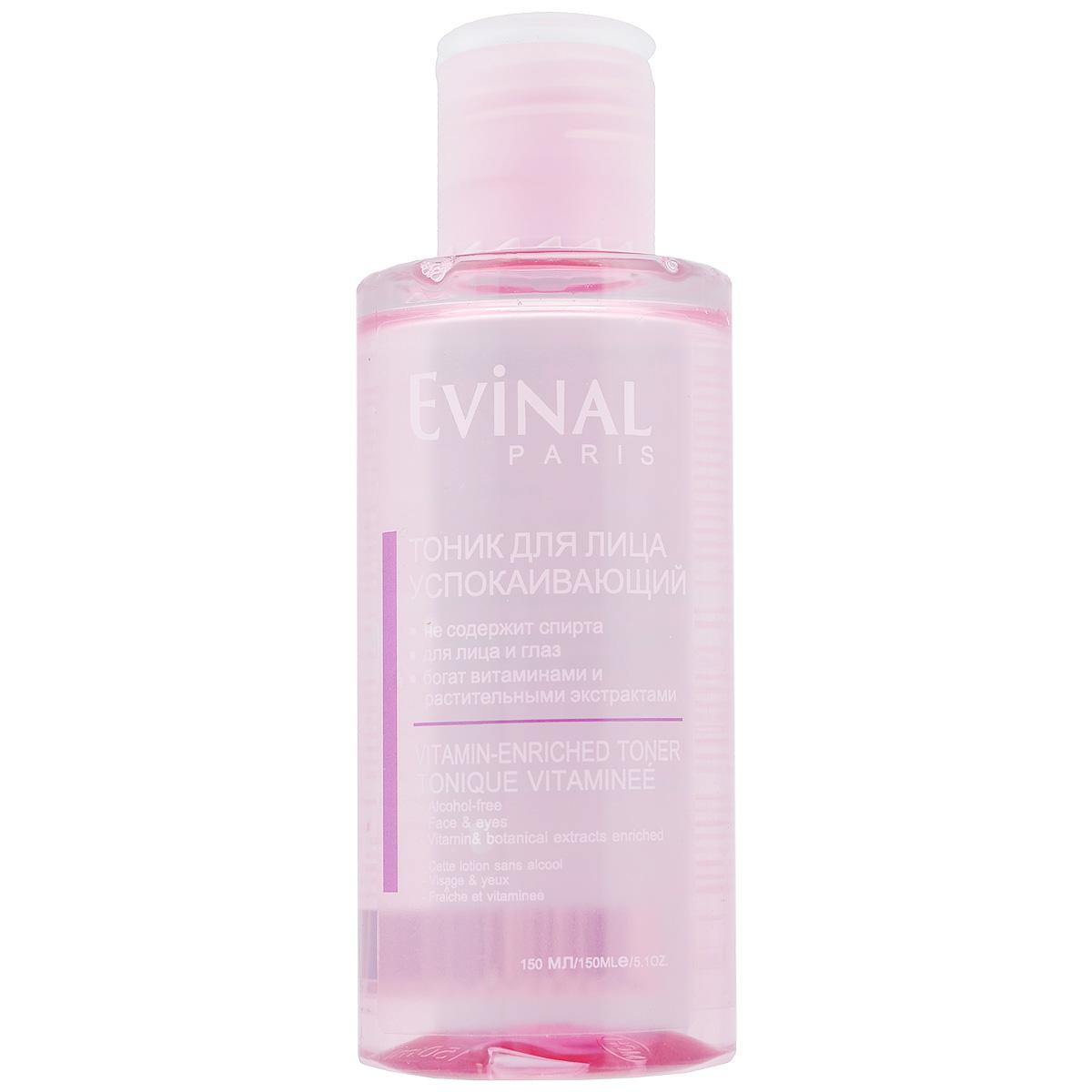 Evinal Тоник для лица, успокаивающий, 150 мл0868Нежный тоник Evinal завершает процесс очищения кожи, идеально подготавливая ее к дальнейшему уходу (использованию дневного или ночного крема). Тоник содержит специальный комплексный экстракт из авокадо, календулы и ромашки, который оказывает благотворное влияние на кожу. Сапонины мыльного дерева, современная альтернатива ПАВам и мылу, эффективно очищают кожу, не раздражая ее. Тоник используется после применения лосьона или молочка для снятия макияжа. Характеристики: Объем: 150 мл. Артикул: 0868. Производитель: Россия. Товар сертифицирован.