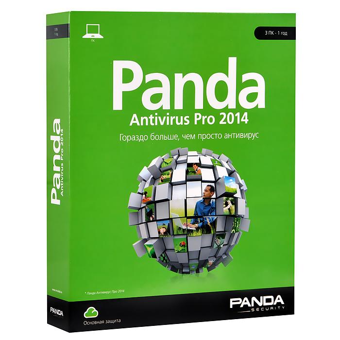 Buspar Antivirus Panda