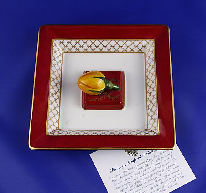 Блюдце для украшений Бутон розы. Фарфор, роспись, деколь. Фаберже, Франция, конец XX века