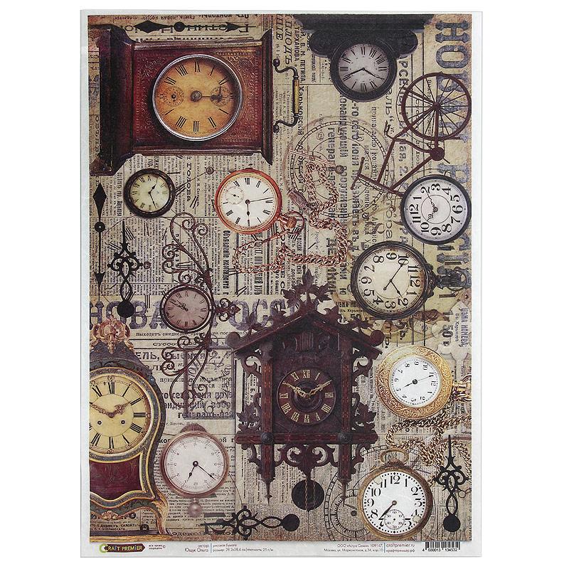 Рисовая бумага для декупажа Craft Premier Винтажные часы, 28,2 см х 38,4 смСР04532Рисовая бумага - мягкая бумага с выраженной волокнистой структурой легко повторяет форму любых предметов. При работе с этой бумагой вам не потребуется никакой дополнительной подготовки перед началом работы. Вы просто вырезаете или вырываете нужный фрагмент, и хорошо проклеиваете бумагу на поверхности изделия. Рисовая бумага для декупажа идеально подходит для стекла. В отличие от салфеток, при наклеивании декупажная бумага практически не рвется и совсем не растягивается. Клеить ее можно как на светлую, так и на темную поверхность. Для новичков в декупаже - это очень удобно и гарантируется хороший результат. Поверхность, на которую будет клеиться декупажная бумага, подготавливают точно так же, как и для наклеивания салфеток, распечаток и т.д. Мотив вырезаем точно по контуру и замачиваем в емкости с водой, обычно не больше чем на одну минуту, чтобы он полностью впитал воду. Вынимаем и промакиваем бумажным или обычным полотенцем с двух сторон. Равномерно наносим клей на оборотную...