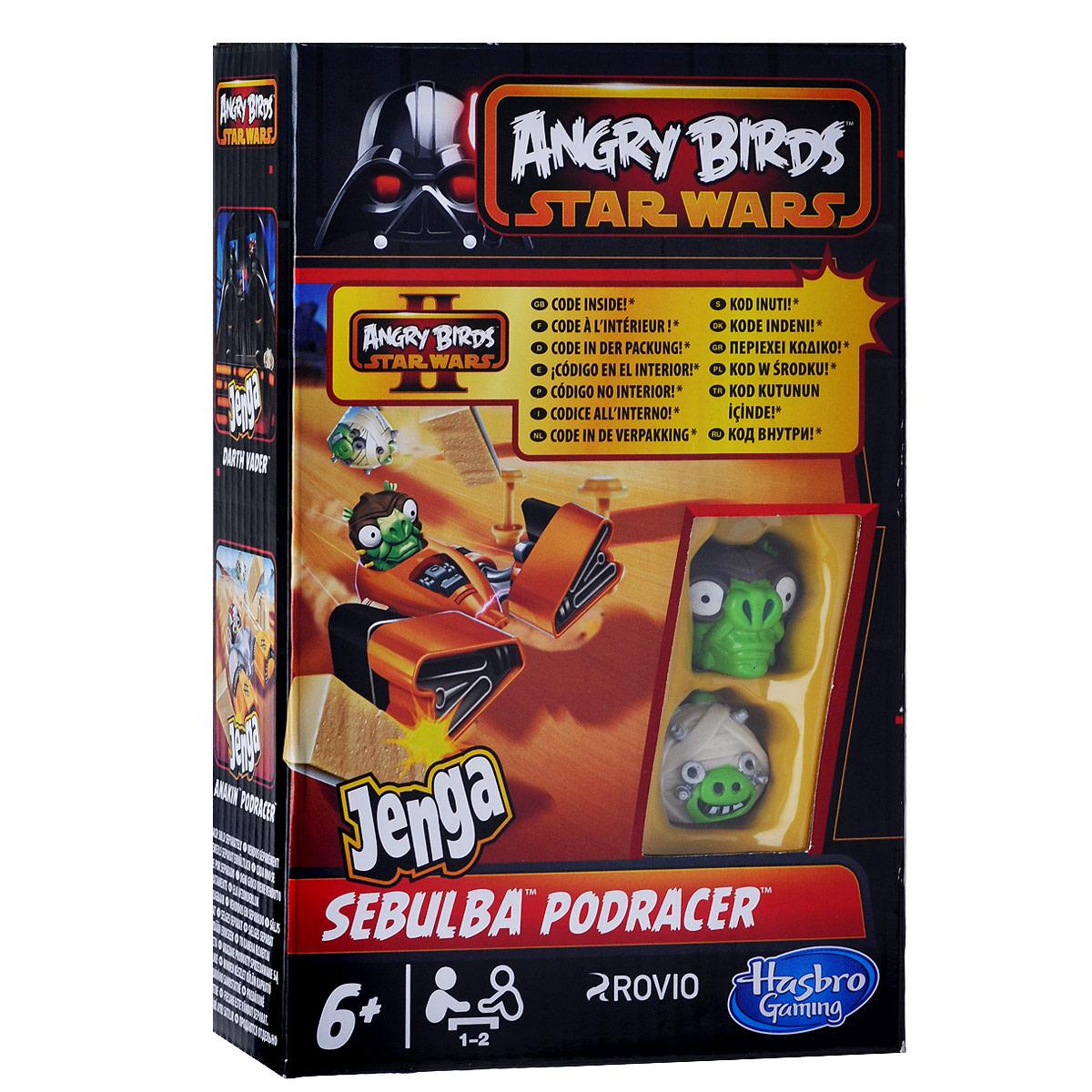 Настольная игра Angry Birds Star Wars Дженга гонщики, в ассортиментеA5088Настольная игра Angry Birds Star Wars Дженга гонщики - это быстрое, разрушительное и чрезвычайно увлекательно времяпрепровождение. Теперь вы можете устроить гонки с персонажами популярной игры не на компьютерном экране, а прямо на собственном столе! Цель игры заключается в том, чтобы разбить строение из блоков Дженги наименьшим количеством ударов. В комплект игры входят: эксклюзивные свинки и птички, выполненные в образах персонажей Звездных войн, звездный истребитель, пластиковые блоки, башни, карточки с маршрутами и правила игры на русском языке. Порадуйте своего ребенка таким замечательным подарком!