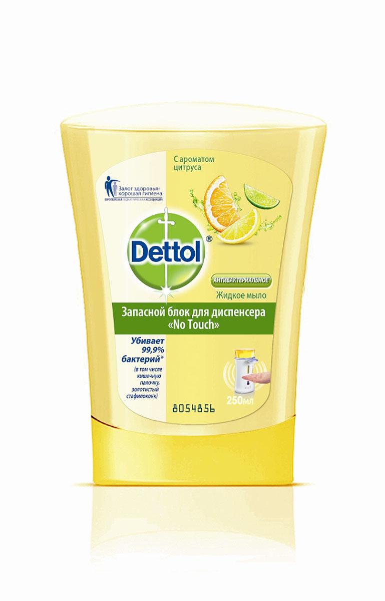 Запасной блок жидкого мыла Dettol, с ароматом цитруса, 250 мл3807Запасной блок жидкого мыла Dettol подходит для диспенсера с сенсорной системой No Touch. Диспенсер удобен в использовании, мыло дозируется автоматически, необходимо просто намочить руки и поднести их к сенсору диспенсера. Антибактериальное жидкое мыло для рук Dettol с ароматом цитруса убивает 99,9% бактерий, в том числе кишечную палочку и золотистый стафилококк. Мыло надежно защищает от инфекций, при этом не сушит кожу рук, благодаря увлажняющим компонентам.