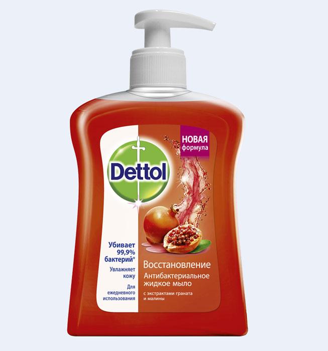 Жидкое мыло Dettol Восстановление, с экстрактами граната и малины, 250 мл7727Антибактериальное жидкое мыло Dettol Восстановление с экстрактами граната и малины убивает 99,9% бактерий, в том числе кишечную палочку и золотистый стафилококк. Мыло надежно защищает от инфекций, при этом не сушит кожу рук, благодаря увлажняющим компонентам. Подходит для ежедневного использования. Характеристики: Объем: 250 мл. Производитель: Франция. Артикул: 7727. Товар сертифицирован.