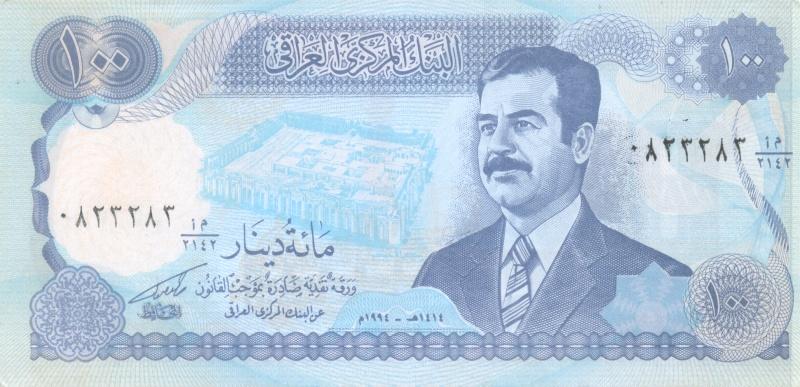 Банкнота номиналом 100 динаров. Ирак. 1994 годF30 BLUEРазмер 17,5 х 8,5 см.